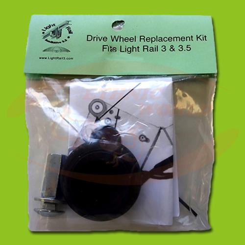 Light Rail - Drive Wheel