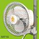 SJ - Monkey Fan 16W