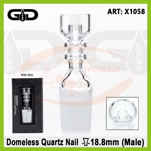 Glass Bowl DOMELESS (X1058)