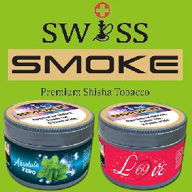 Swiss Smoke Various